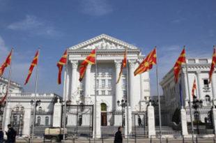 Shqiptarët e Maqedonisë vendosin për krijimin e Qeverisë së re të Shkupit
