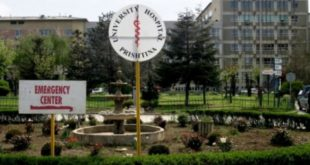 Ndërtimi i spitalit kirurgjik-pediatrik në Prishtinë nuk pritet të përfundojë deri në vitin 2020