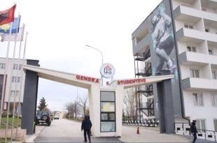 Mbyllet karantina në Qendren e Studentëve në Prishtinë, largohen edhe të vendosurit e fundit aty