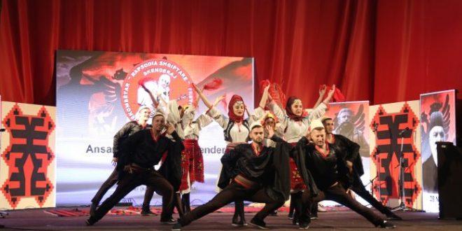 """Sonte në Skenderaj mbahet nata finale e Festivalit Folklorik Gjithëkombëtar """"Rapsodia Shqiptare"""""""