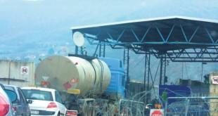 Ministria e Tregtisë dhe Industrisë njofton se vendimi i Qeverisë së Kosovës për masa të reciprocitetit mbetet në fuqi