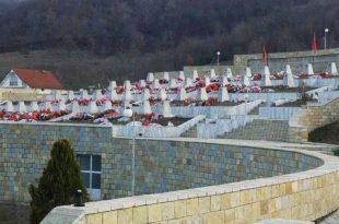 Aktivitete tematike e përkujtimore me rastin e 20-vjetorit të Masakrës së Reçakut