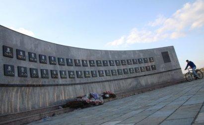 Në shënim të 21-Vjetorit – Ditës Përkujtimore të Masakrës së Reçakut, më 15 janar mbahet Akademi përkujtimore