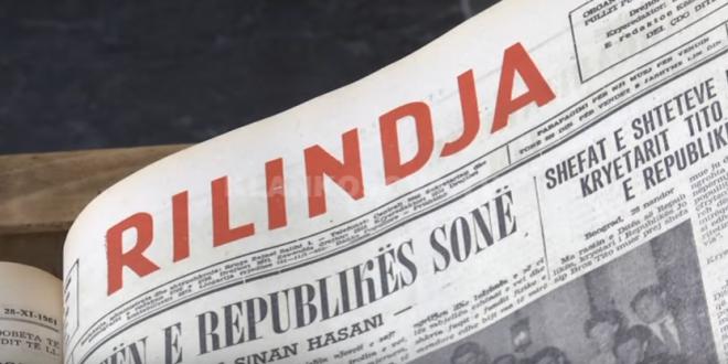 Gazeta Rilindja