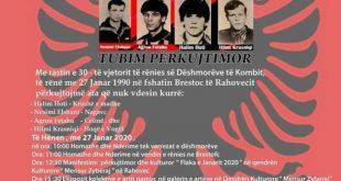 Me rastin e 30-vjetorit të rënies përkujtohen dëshmorët e kombit Halim Hoti, Nesimi Elshani, Agron Fetahu dhe Hilmi Krasniqi