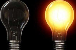 KEDS-i thotë se është siguruar energji e mjaftueshme për Vitin e Ri, por apelon të gjithë konsumatorët që të kursejnë
