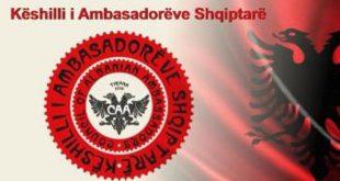 Këshilli i Ambasadorëve Shqiptarë inkurajon angazhimin e mëtejshëm për zgjerimin e Bashkimit Evropian
