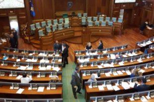 LDK: Seanca e Kuvendit të Kosovës sot u ndërpre në mungesë të shumicës parlamentare