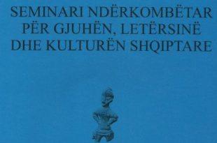 Të hënën fillon seminari i 37 për Gjuhën, Letërsinë dhe Kulturën Shqiptare