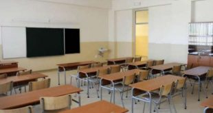 Si rezultat i reformës në arsim në komunën e Dardanës shumë mësimdhënësve u rrezikohet vendi i punës