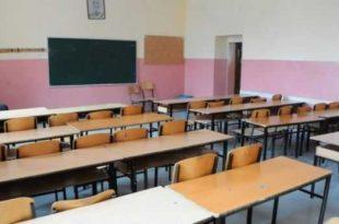Sot ka filluar mësimi plotësues për nxënësit të cilët kanë pasur ngecje në arritjen e rezultateve si shkak e pandemisë