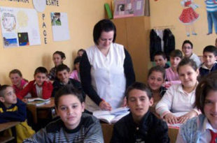 Shkollë shqipe