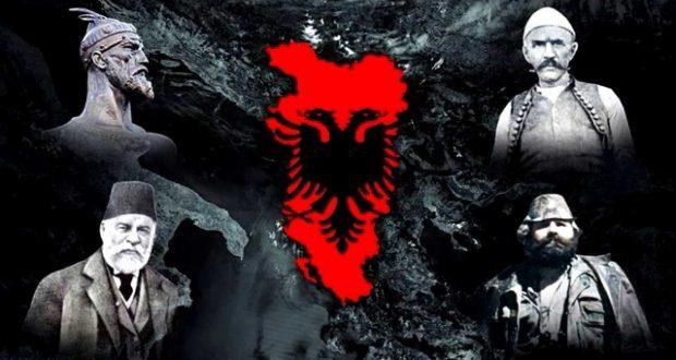 Ahmet Qeriqi: Shqipëria e Madhe, Shqipëria e katër Vilajeteve, Shqipëria historike... I
