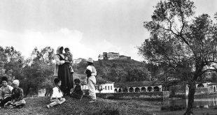 Isuf Bajrami: Çamëria dhe historia e saj tragjike III