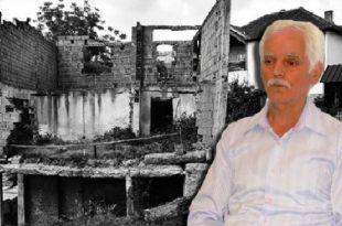 Një gjykatë në Bosnje-Hercegovinë ka dënuar 20 vjet me burg kriminelin serb të Bosnjës, Radomir Shushnjar