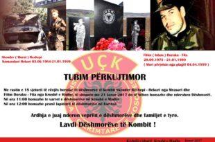 Përkujtohen dëshmorët Skender Rexhepi dhe Fitim Duraku