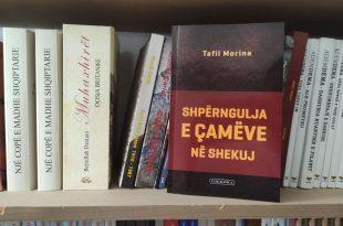 """Doli nga shtypi libri: """"Shpërngulja e çamëve në shekuj"""" vepër e veprimtarit të arsimit, Tafil Morina"""