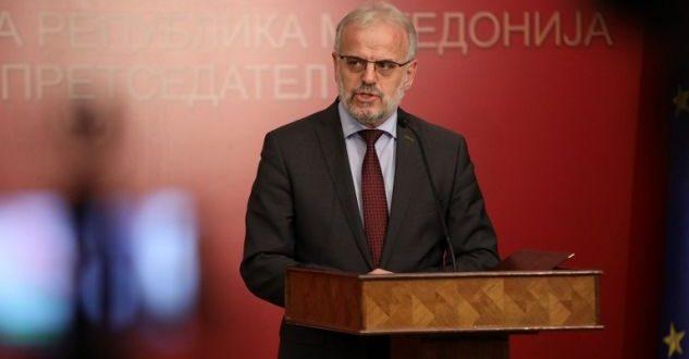 Kryetari i Kuvendit të Maqedonisë Veriore, Talat Xhaferi, ka shpallur zgjedhjet presidenciale me 21 prill 2019