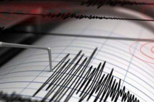 Indonezia është goditur sot nga një tërmet me magnitudë 6.6 ballë sipas Rihterit