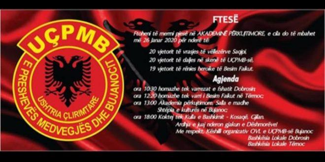 Më 26 janar 2020 në Bujanoc mbahet Akademi përkujtimore në 20 vjetorin e daljes në skenë të UÇPMB-së