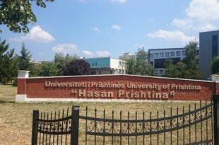 """Universiteti """"Hasan Prishtina"""""""