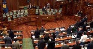 Kuvendi i Kosovës e ka filluar seancën e sotme me një minutë heshtje për Hilmi Haradinajn