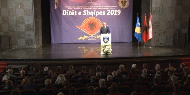 Sot në Prishtinë është mbajtur Akademi përkujtimore në 20-vjetorin e rënies heroike të heroit, Abaz Thaçi