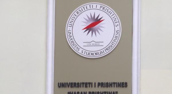 Në Fakultetin e Edukimit edhe në këtë semester ligjëratat në mënyrë virutuale për shkak të pandemisë