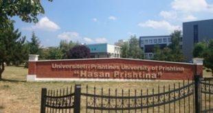 Universiteti i Prishtinës nesër e shpallë konkursin për regjistrimin e 3.500 studentëve të rinj në vitin akademik 2019/20