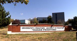 """Universiteti i Prishtinës """"Hasan Prishtina"""" i ndanë 1.052 bursa studentore për vitin akademik 2019/20"""