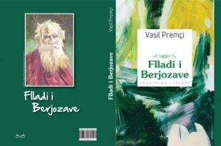 Vasil Premçi: Flladi i berjozave, Vështrime letrare