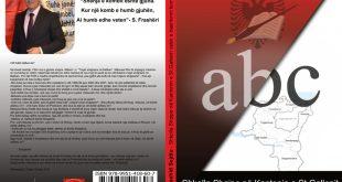 Isuf Bytyçi: Shkolla shqipe në Kantonin e St. Gallenit – Vatër e bashkimit kombëtar