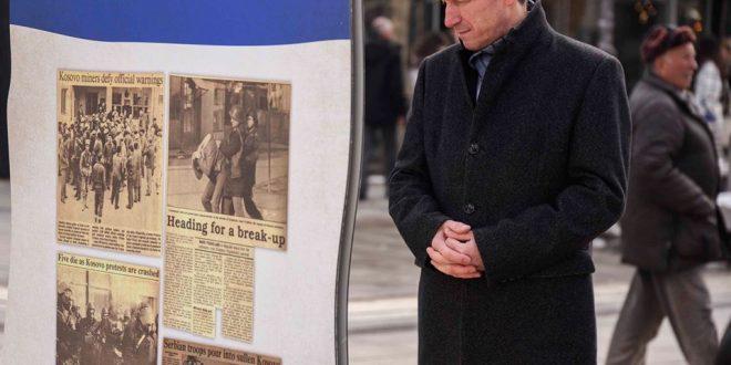 Kryekuvendari, Kadri Veseli: Shteti i Kosovës është arritje e përpjekjeve shekullore për liri dhe pavarësi