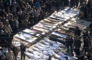 Të vrarët Siri