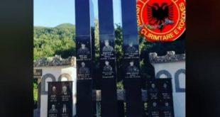 Sot në Malësi të Vërrinit mbahen homazhe pranë lapidarit të dëshmorëve të kombit