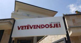 VV: Qytetarët e Prishtinës janë kundër një politike që është diskriminuese sikur ideja e fundit e Shpend Ahmetit