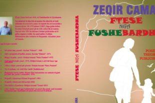 """Doli në qarkullim libri """"FTESË NGA FUSHËBARDHA"""" i autorit, Zeqir Cama. poezi, tregime, publicistikë..."""